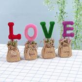 天天新品love仿真假花植物小盆栽吊籃創意家居擺設擺件客廳裝飾520禮物