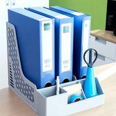 週年慶優惠兩天-文件框帶筆筒收納桌面整理框資料筐辦公三格文檔分類架RM