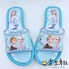 【樂樂童鞋】【台灣製現貨】冰雪奇緣拖鞋-水藍 F041 - 現貨 台灣製 女童鞋 拖鞋 兒童拖鞋