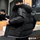 男士冬季外套2020新款棉衣韓版潮流學生冬天羽絨棉服短款冬裝棉襖『潮流世家』