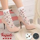 【衣襪酷】華貴 日韓流行小碎花時尚短襪 暢銷熱賣款《花邊/踝襪/少女襪/花朵/造型》