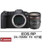 Canon EOS RP + EF 24...