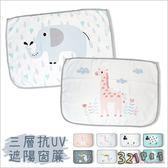 卡通磁吸式防曬抗UV汽車窗簾車用遮光布遮陽窗簾-321寶貝屋
