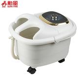 【勳風】加熱式氣泡按摩足浴機 HF-G595H