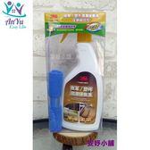 安妤小舖 3M PN38149P 皮革塑件潤澤保養乳液促銷包 38149 皮革保養 塑件潤澤 車用