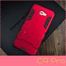 【萌萌噠】三星 Galaxy C9 Pr...