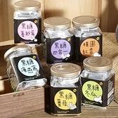 【南紡購物中心】【太禓食品】純正台灣頂級黑糖茶磚(六種口味任選180g/罐)11罐贈1罐