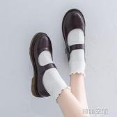 牛津鞋 軟妹可愛小皮鞋日系圓頭女學生百搭娃娃鞋平底學院風JK鞋子制服鞋 【韓語空間】