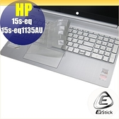 【Ezstick】HP 15S-eq 15S-eq1135AU 奈米銀抗菌TPU 鍵盤保護膜 鍵盤膜