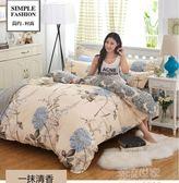 纯棉四件套全棉1.8m被套床单1.5学生三件套宿舍2.0米床上用品『潮流世家』