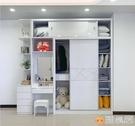 滑門衣櫃推拉門現代簡約經濟型家具主臥室衣...