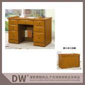 【多瓦娜】19046-180002 查克斯4.2尺辦公桌(F03-12)