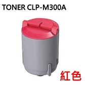 TONER CLP-M300A 紅色