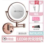 浴室化妝鏡led帶燈美容鏡壁掛折疊伸縮鏡子酒店衛生間雙面梳妝鏡 8號店WJ