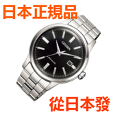免運費 日本正規貨 CITIZEN  Citizen Citizen collection Classical line 自動上弦手動上弦 男士手錶 NK0000-95E