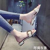 懶人半拖鞋拖鞋女夏外穿新款韓版粗跟透明一字拖港風懶人復古低跟涼拖鞋 年終尾牙