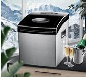 恒洋制冰機商用奶茶店小型家用方冰機25kg大型冷飲店迷你冰塊機   蘑菇街小屋 ATF 220v