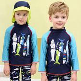 海洋防曬泳衣 防寒衣+五分褲 泳褲 泳裝 (可加購同款防曬泳帽) 兒童 泳衣 橘魔法 玩水褲 現貨