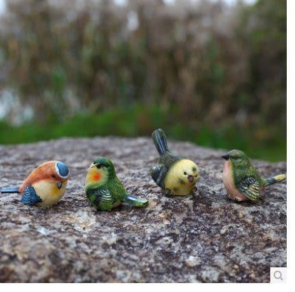 花園客廳家居裝飾小鳥擺飾生日禮物4件套