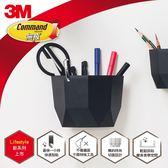 3M 無痕LIFESTYLE系列-中型置物盒(黑)
