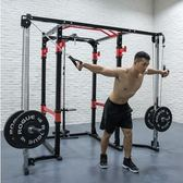 TTCZ新款商用深蹲架框式龍門架多功能杠鈴架臥推架健身房專業器械igo     韓小姐