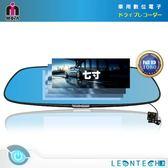 MOIN M7XW 7吋超大 1080P 超清晰高畫質雙鏡頭後照鏡式行車紀錄器(贈8G)