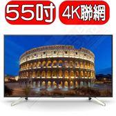 SONY索尼【KD-55X8500F】55型4K液晶智慧聯網電視日本製