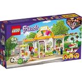 樂高積木Lego 41444 心湖城有機咖啡廳