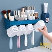 牙刷置物架免打孔刷牙杯掛墻式衛生間收納盒壁掛式【轻奢时代】