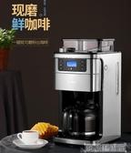 Donlim/東菱 DL-KF4266咖啡機全自動磨豆一體家用商用美式 DF 交換禮物