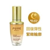 Pure Beauty 人蔘緊緻活膚防禦精華油 25ml