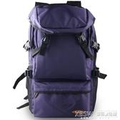 雙肩包男大容量登山包女行李背包旅行包超輕書包戶外旅游休閑電腦『新佰數位屋』