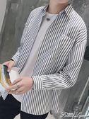 原宿寬鬆條紋港風白襯衫男長袖日系休閒韓版潮流百搭襯衣外套秋季 范思蓮恩