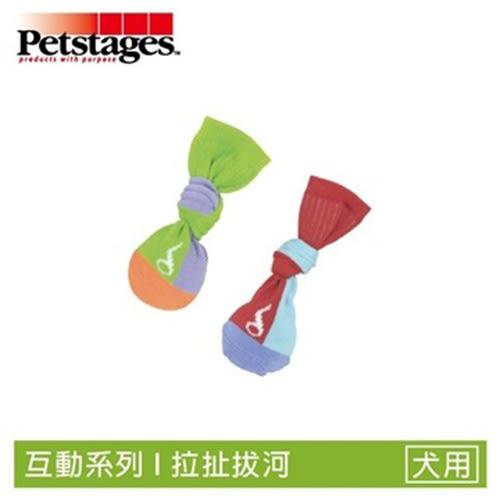 ☆御品小舖☆ 美國 Petstages 656 拋接彈力襪子球-XS 迷你犬 可拉扯互動  寵物狗玩具 耐咬磨牙