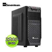 Seventeam 七盟 拉斐爾 ST-600 ATX / Micro ATX (2大4小) 電腦機殼