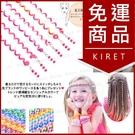 韓版懶人編髮神器 電話線綁辮子髮飾 可愛綁頭髮帶 親子兒童通用6入 顏色任選 Kiret 捲髮 頭繩