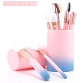 美妝套裝粉刷化妝刷套裝工具初學者化妝全套組合便攜12支眼影刷桶