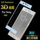 SONY XZ premium XA1 ...