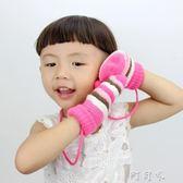 天連指兒童手套男女童可愛保暖加厚加絨包指毛線條紋寶寶手套 町目家