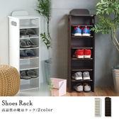北歐 玄關櫃 鞋櫃 鞋架【I0182】韓系品味簡約7層鞋櫃(兩色) MIT台灣製 完美主義