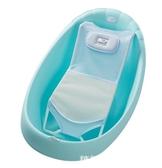 嬰兒浴兜 嬰兒洗澡網洗澡架新生兒網兜寶寶洗澡神器可坐躺沐浴架防滑盆通用