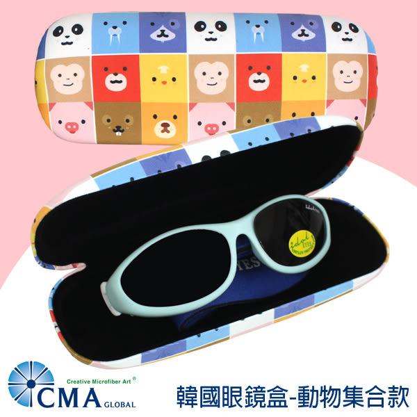 CMA韓國太陽眼鏡盒-動物集合(成人/兒童適用) R-CMA-GLC-06