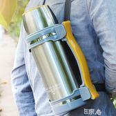 保溫壺家用便攜304不銹鋼熱水壺 E家人