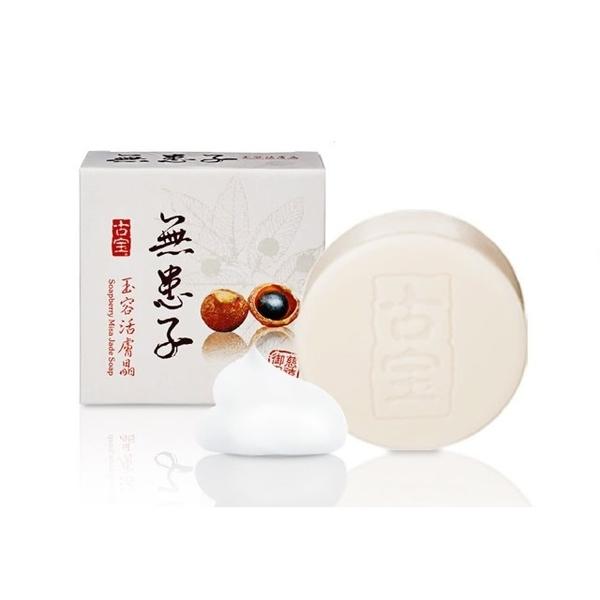 古寶無患子 珍珠 / 玫瑰 / 蜂蜜 / 無患子 玉容活膚晶 100G 效期2024 美白皂 洗面皂【淨妍美肌】