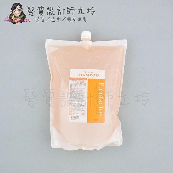 立坽『洗髮精』明佳麗公司貨 FORD FPS橘水鮮洗髮精2000ml(補充包) IH04