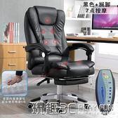 老闆椅 電腦椅家用辦公椅可躺老板椅按摩擱腳升降轉椅現代簡約真皮座椅子 JD 玩趣3C