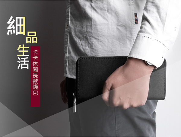 【免運費 型男長夾 可放手機】禮盒裝 長皮夾 長夾 男生錢包 長皮包 皮包 男夾 男款皮夾