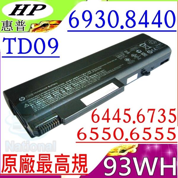 HP TD09 電池(原廠最高規)-COMPAQ 6735,6736,6930,6930P,8440,6440,6445B,6450,6550B,6555,6530,6530B