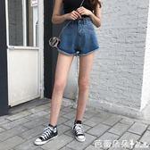 牛仔短褲女 春夏新款女裝高腰寬鬆顯瘦磨毛流蘇邊學生百搭牛仔闊腿短褲熱褲 芭蕾朵朵