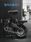 新國標折疊電動自行車鋰電池代步小型代駕電瓶電動車助力車